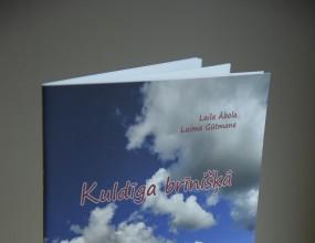 """L. Ābolas grāmatiņa """"Kuldīga brīnišķā"""""""